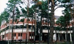 Pallotyńskie Centrum Animacji Misyjnej